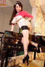 Asian Leg Mistress
